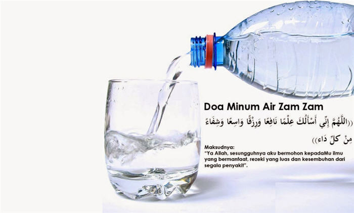 Air Zam-zam, sumber : Islamedia